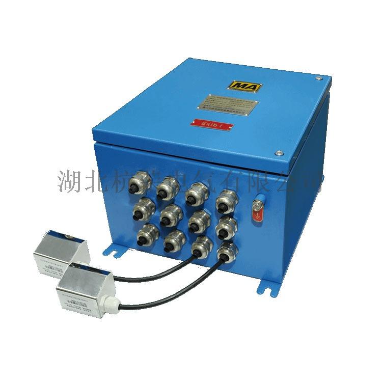 GLC50G礦用本安型超聲波流量感測器.jpg