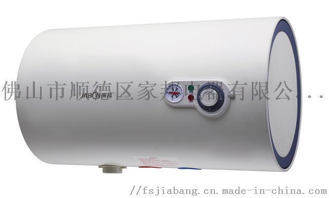 电热水器2.jpg