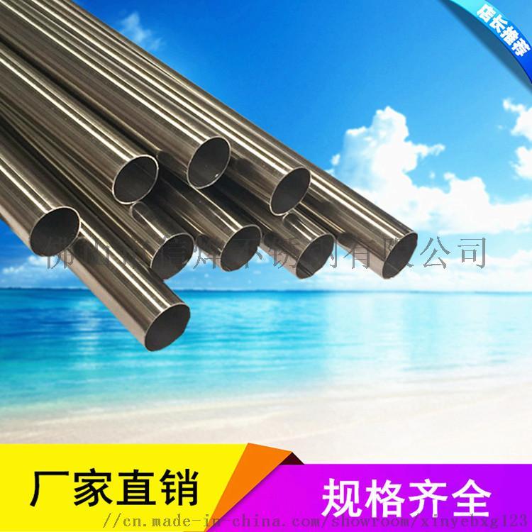 海南精密304不鏽鋼水管雙卡壓不鏽鋼管|管件廠家799701005