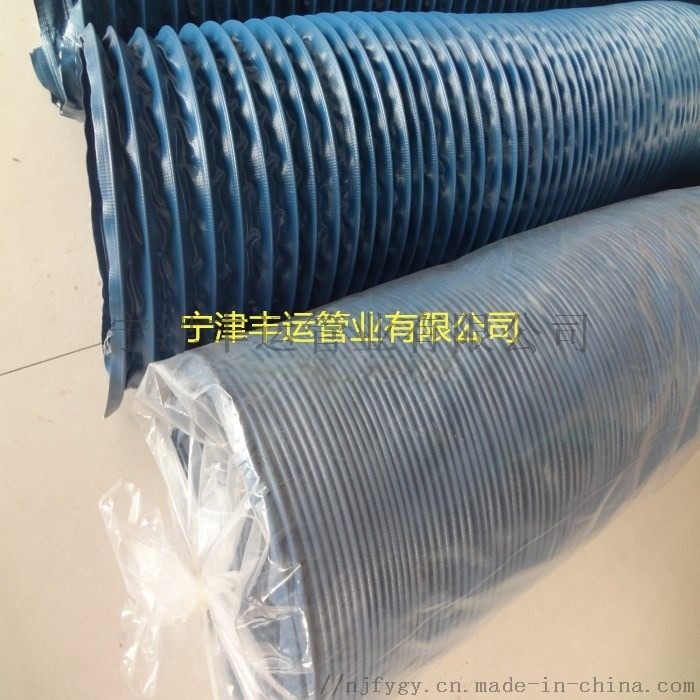 直销内经200MM尼龙布风管焊烟除尘通风管68865142