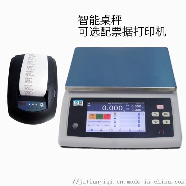 选配  打印机.jpg
