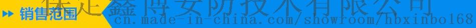酚醛樹脂防火隔板全網直銷 電力專用防火隔板價格70143425