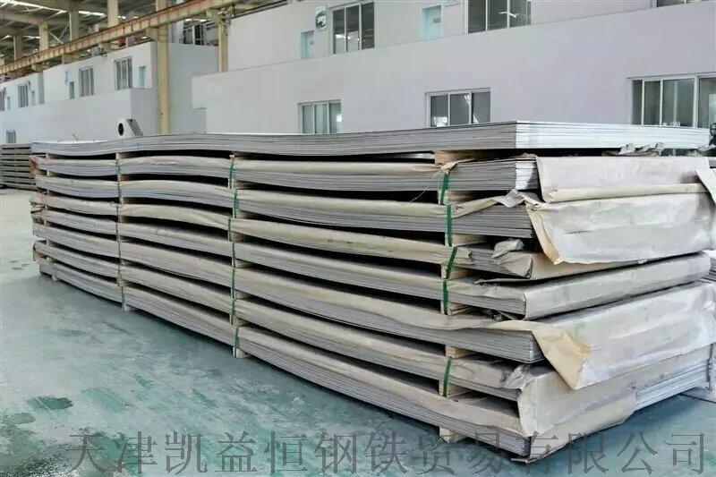 苏州S31008不锈钢热轧钢板现货报价99174535