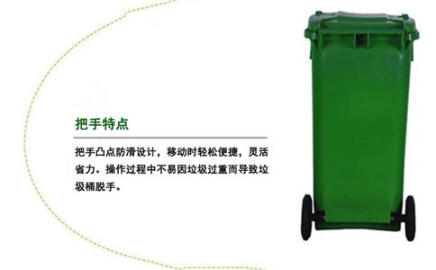 鞍山分類垃圾桶廠家-瀋陽興隆瑞機.png