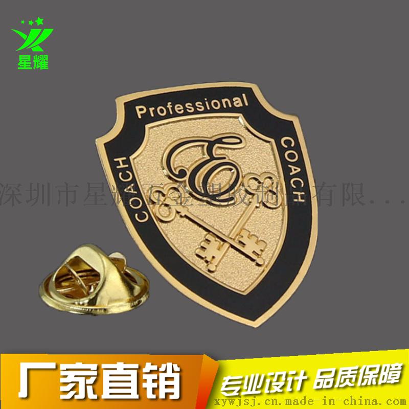 厂家定做锌合金压铸胸章定制金属烤漆徽章制作783123535