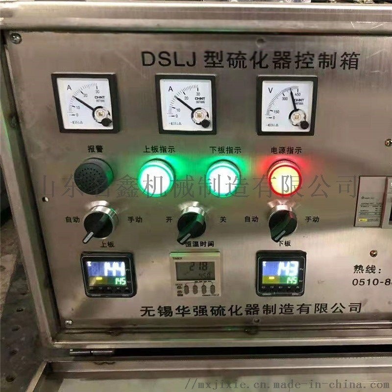 厂家直销矿用防爆硫化机 传送带接头连接设备 硫化机109139032