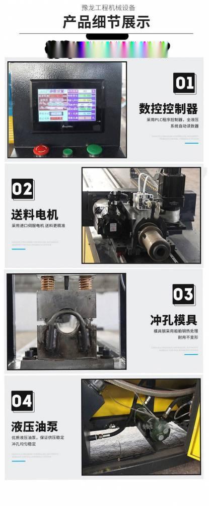 甘肃庆阳数控小导管打孔机小导管打孔机价格
