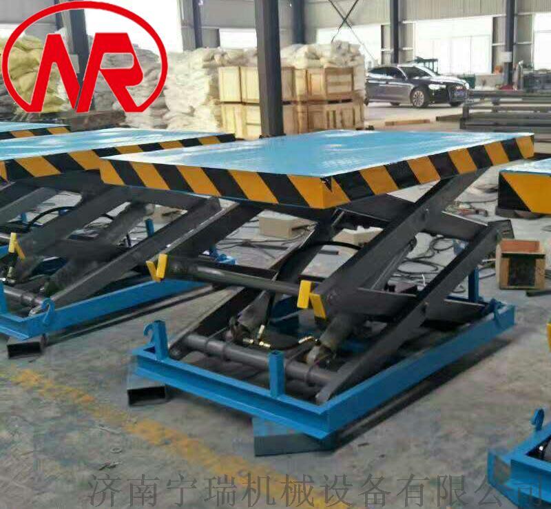 货物举升平台 液压载货平台 升降作业平台854184292
