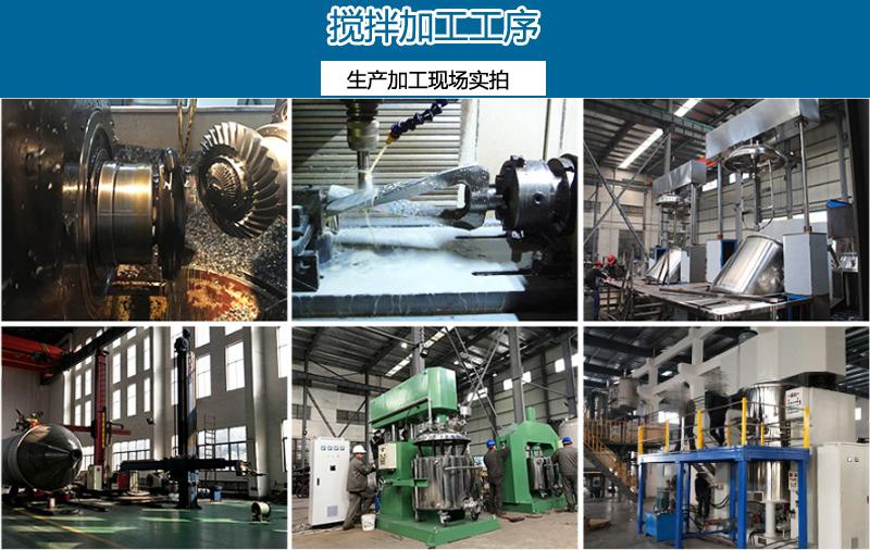 厂家提供多功能双轴混合搅拌机 多功能分散搅拌机139503005