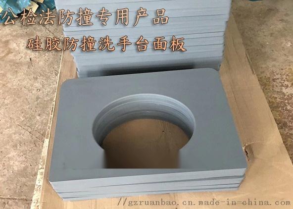 洗手台3.jpg