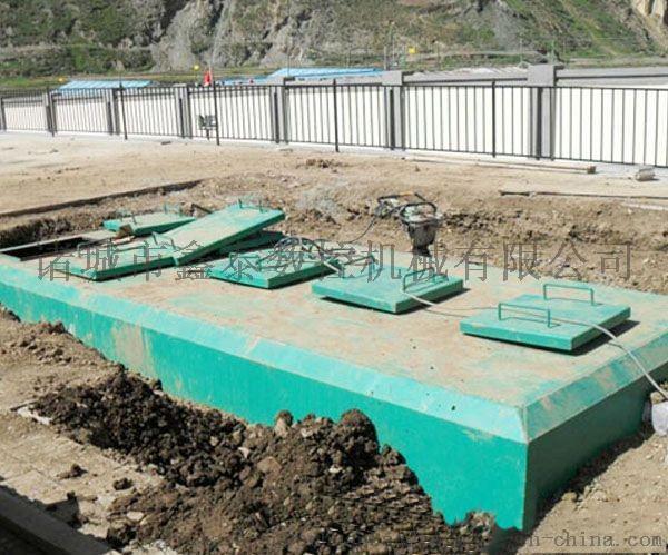 地埋式生活污水处理设备安装、使用及维护843071802