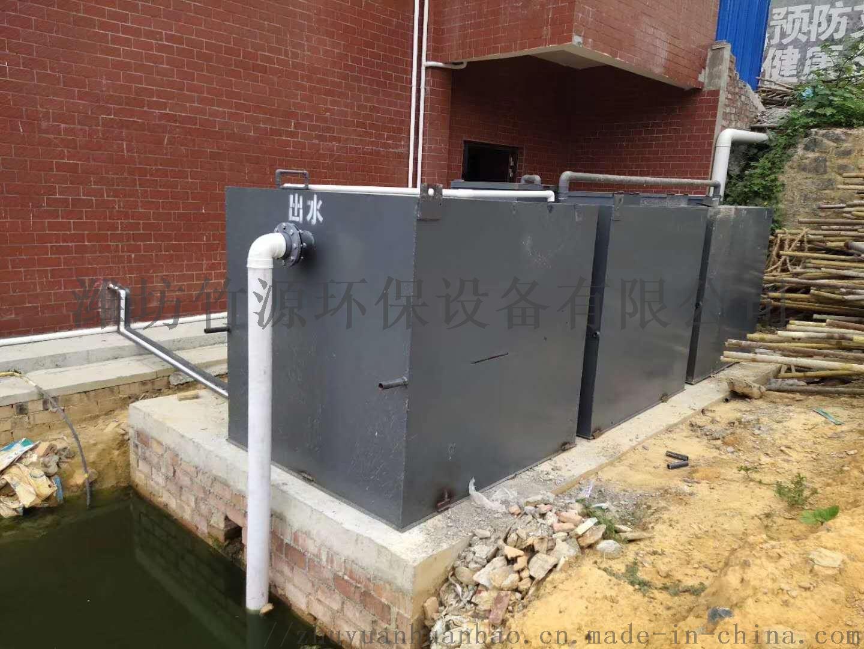 生活废水一体化污水处理设备-竹源119196912