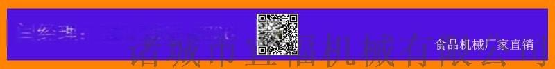 全自動鮁魚帶魚段油炸設備規格可訂73583502
