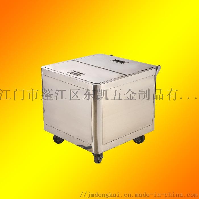不锈钢收纳箱25KG面粉箱商用收纳箱109208225