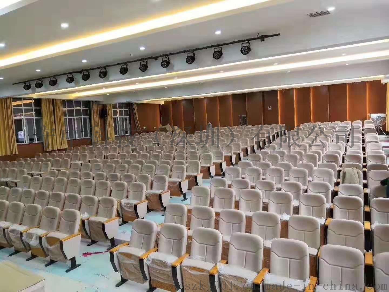 学校礼堂椅-折叠礼堂椅-学校报告厅椅子920951085