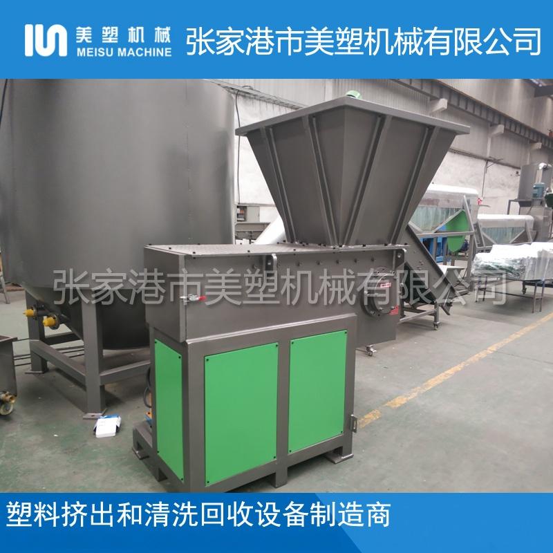 PE管材机头料 PP吨包袋 单轴撕碎机-26.jpg
