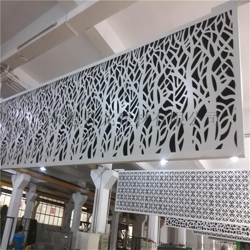 商场包边铝单板,烤漆铝单板,铝单板生产厂家139283925