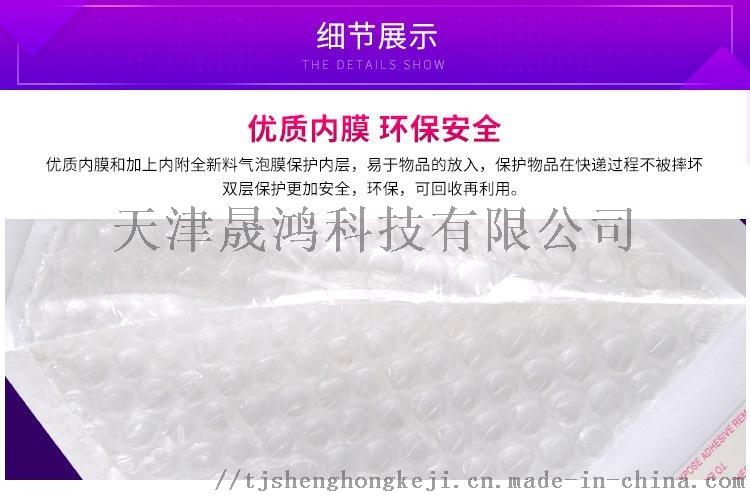 u=526975538,3074487258&fm=199&app=68&f=JPEG.jpg