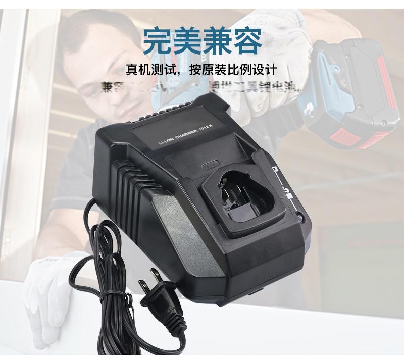 博世充电器ET-BC330-12V_06.jpg