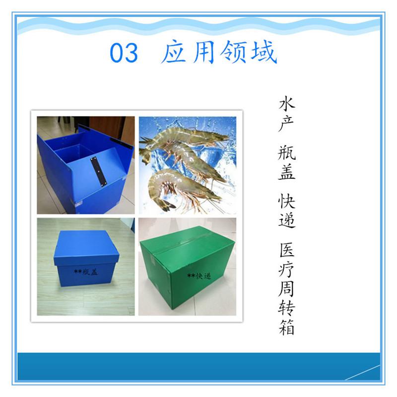 京東快遞塑料包裝箱 週轉箱廠家 規格可定製129979045
