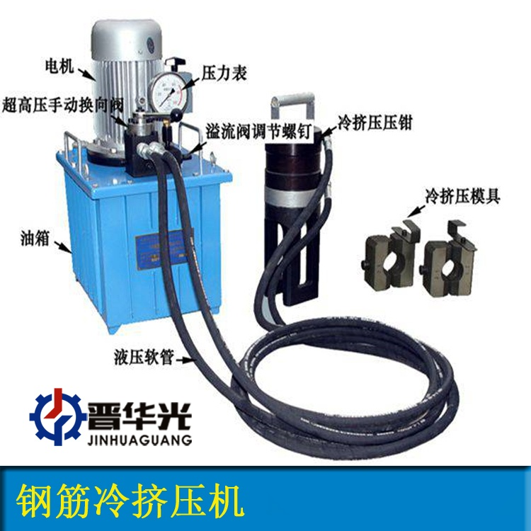 云南钢筋冷挤压机-一次成型挤压机