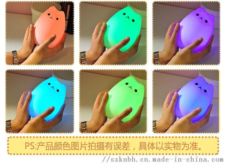 七彩动物硅胶灯宣传图05.jpg