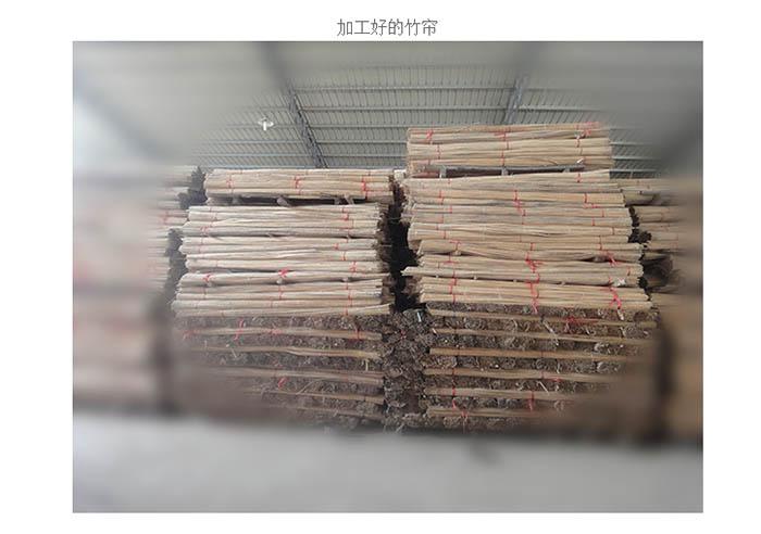 集裝箱膠合板-3.jpg
