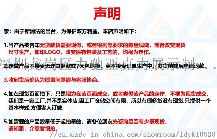 化妆品展示架 深圳力驰0901展示架 发光展示架117404485