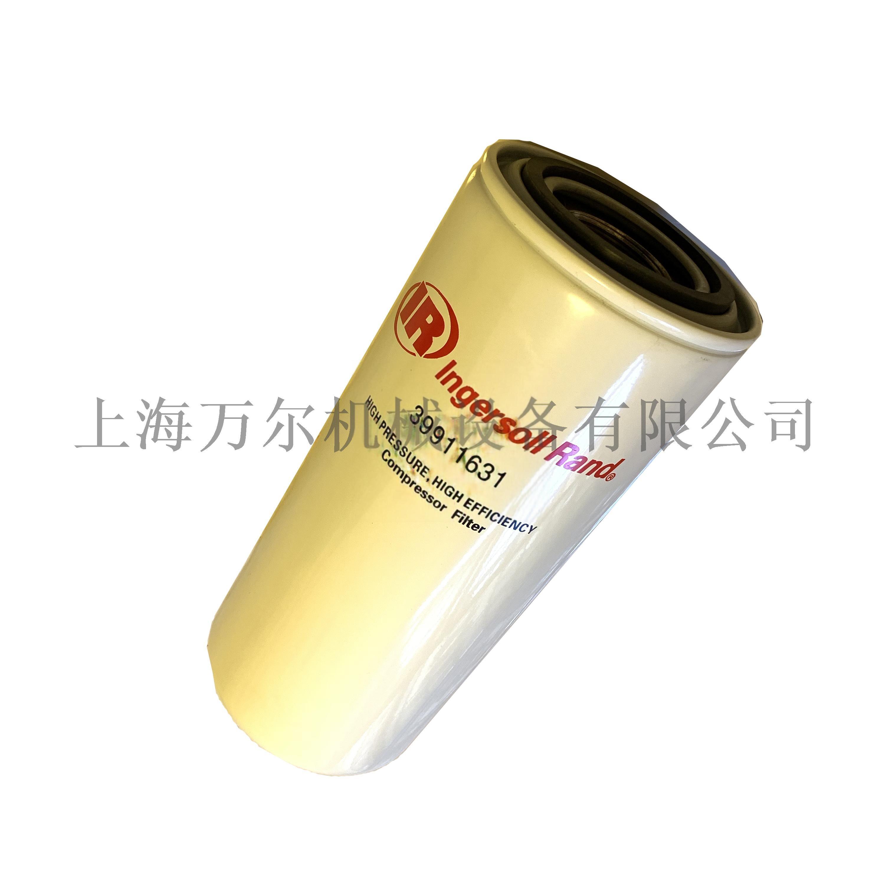 英格索蘭玻纖濾紙油濾鋁接頭39911631 2.JPG