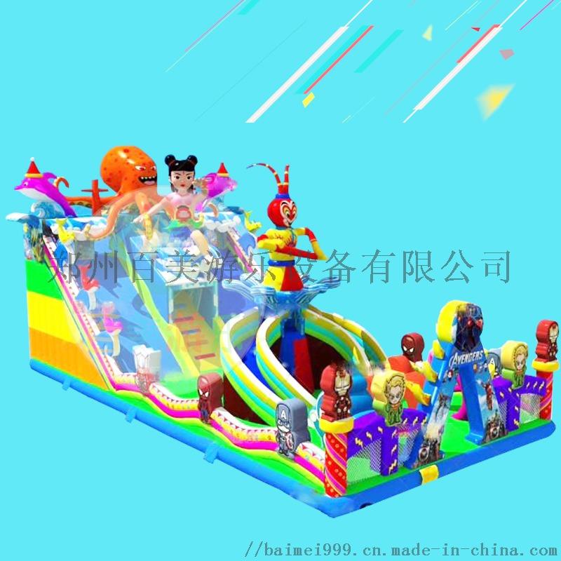 哪吒孙悟空充气大滑梯82855.jpg