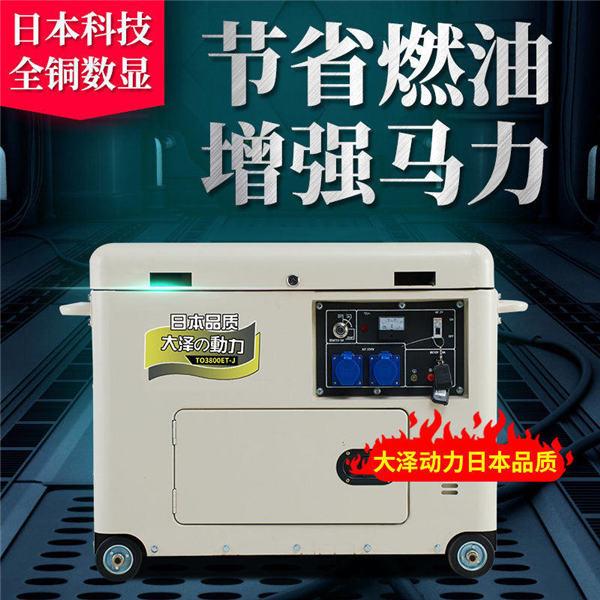 3kw车载柴油发电机 (3).jpg