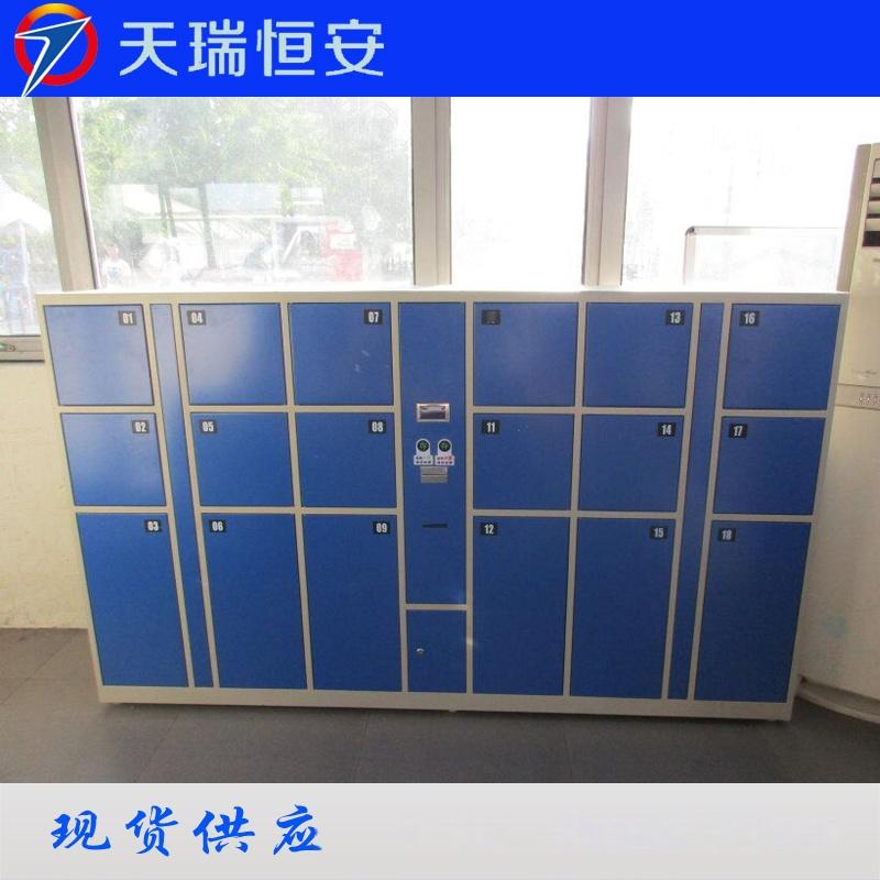 厂家直销ISO9001质量体系认证北京天瑞恒安TRH-T24D条码寄存柜存包柜48915602