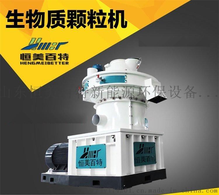 山东颗粒机厂家供应 新型免黄油木屑颗粒机783970522
