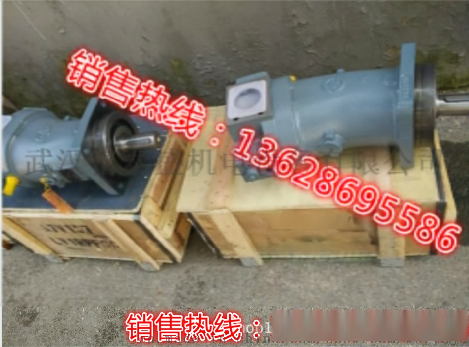 斜轴式柱塞泵A7V160LV1RPFOO769370285