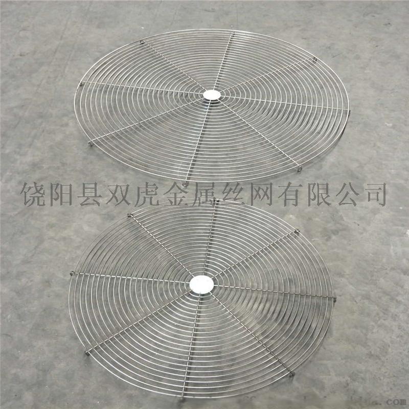 大型风机防护罩 风机保护罩 异型金属网罩771162162