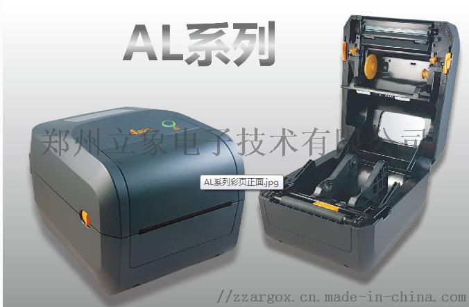 AL-4210.png