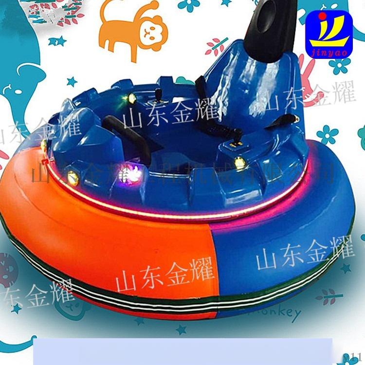 戲雪樂園冰上碰碰車雪地碰碰車冰上遊樂設備58004602