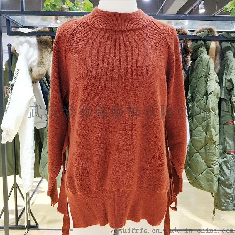 新時尚女裝七分米18年冬裝羽絨服大衣尾貨走份85611725