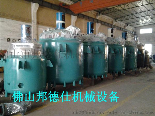 跑道胶生产设备、 PU跑道胶反应釜 、聚氨脂生产设备52574055