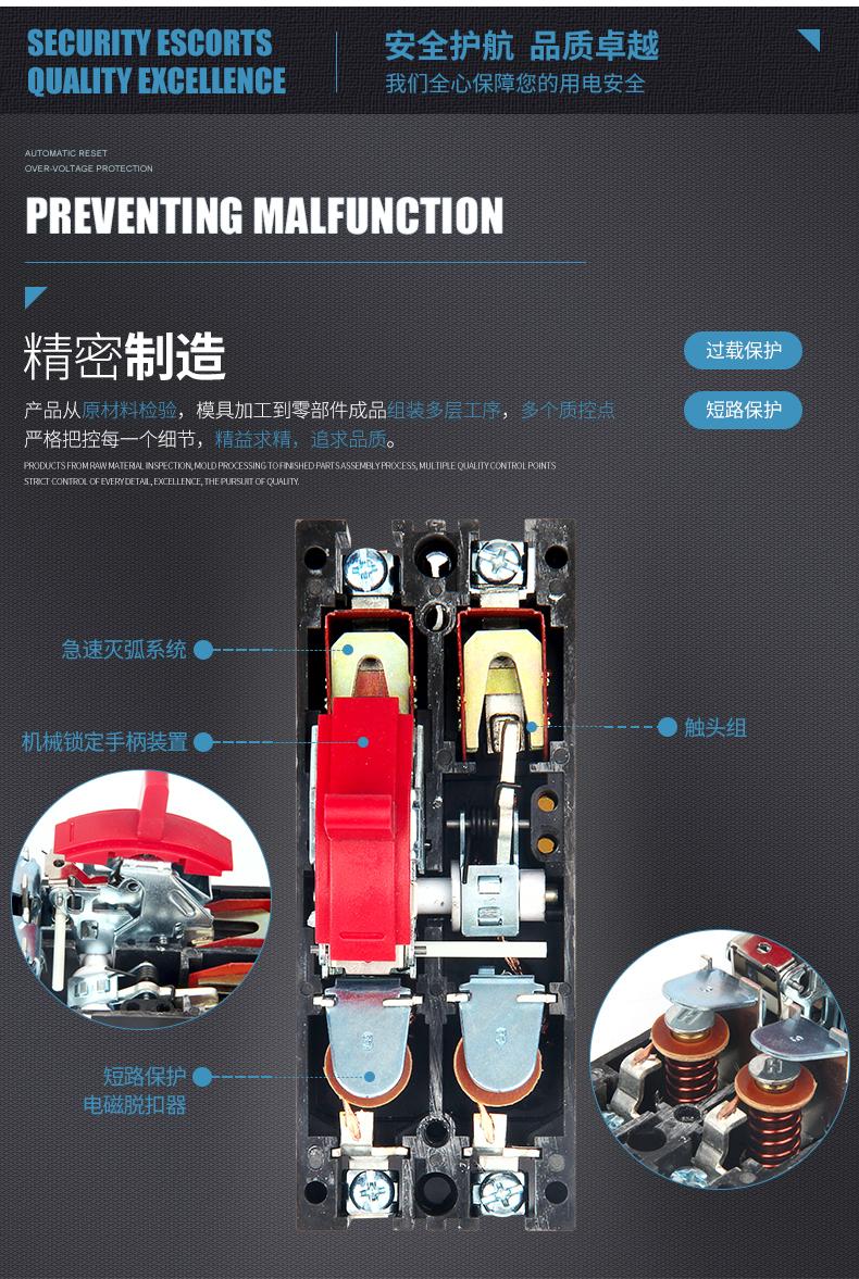 DZ15-40/290塑壳断路器 透明盖91279055