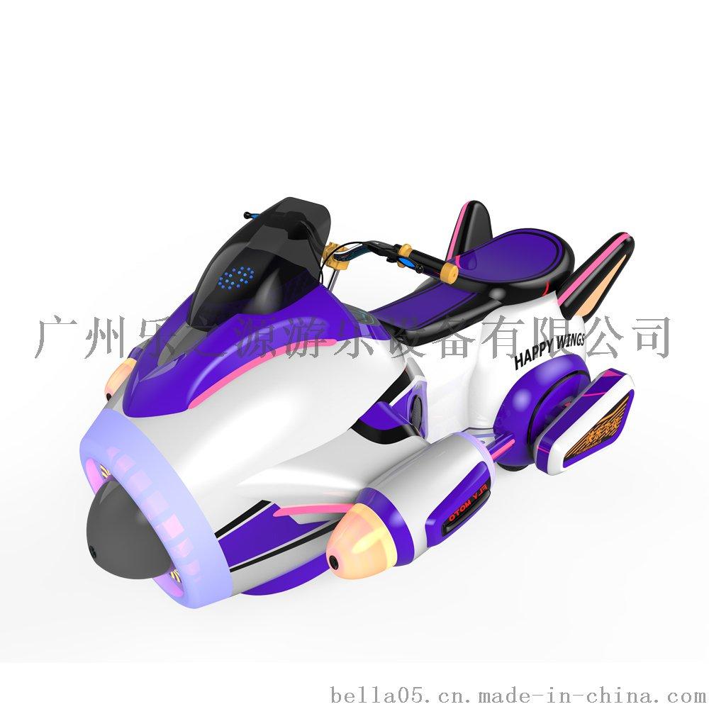 快乐飞侠紫色-1000-白底