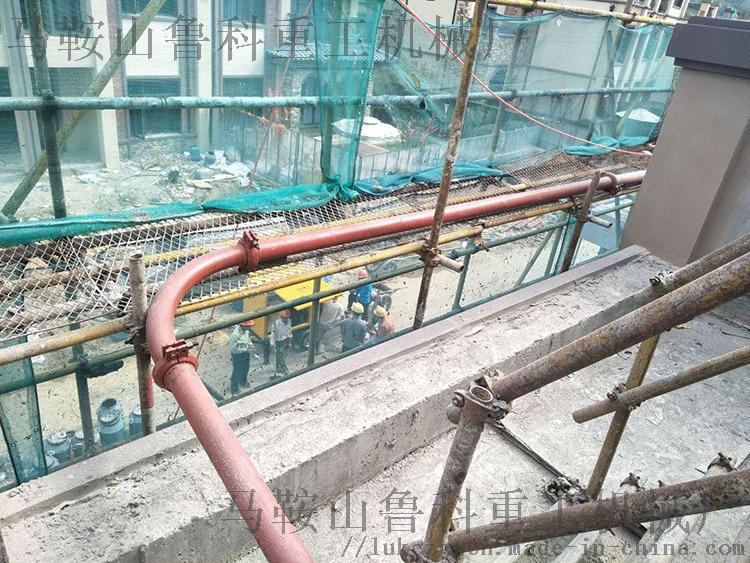 厂家直销细石泵 地坪砂浆扬程50米液压小型细石泵85928675