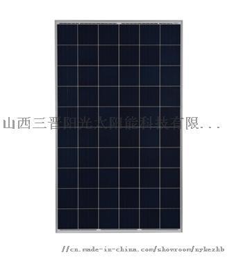270W光伏组件,多晶270W太阳能板72115302