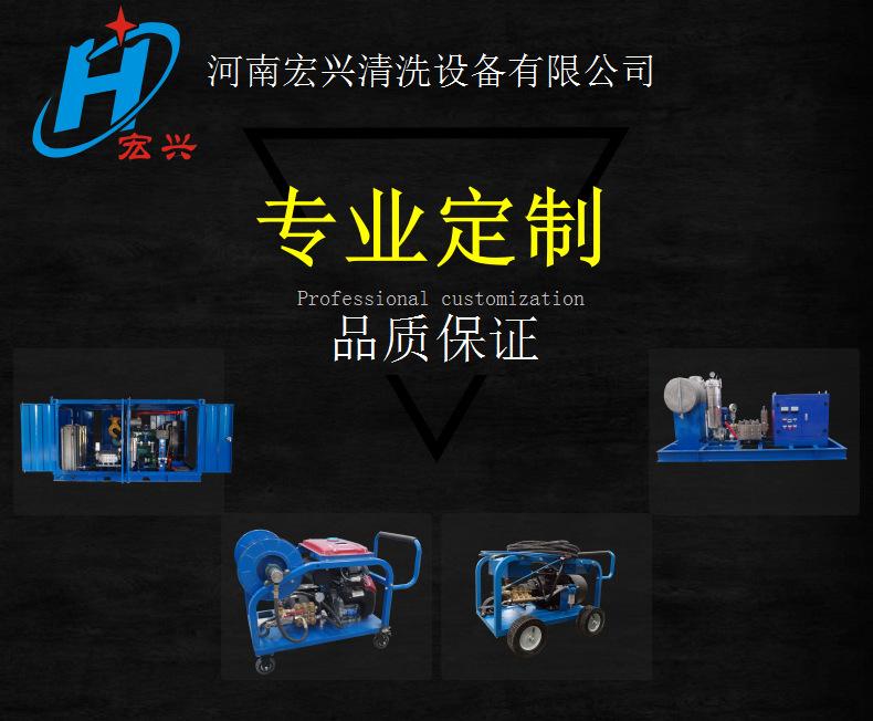 塑料化纤行业注塑机清洗机 挤出机混炼机高压清洗机66835172