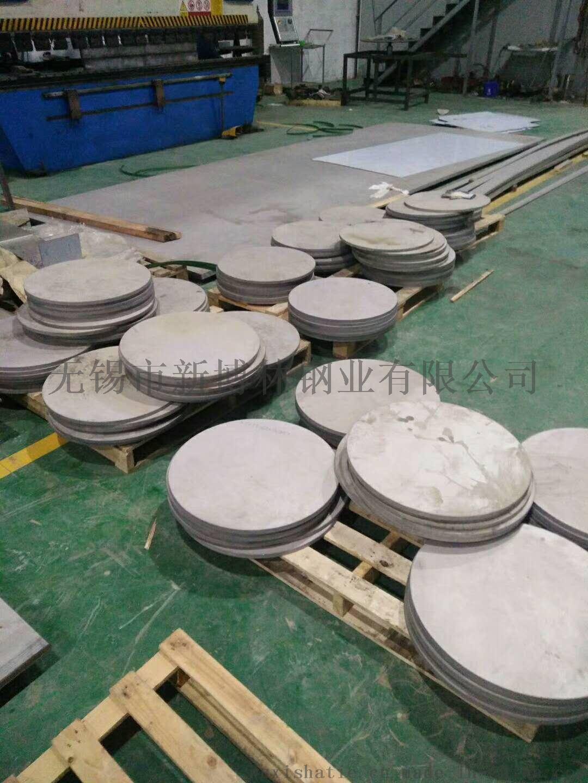無錫304不鏽鋼鐳射切割加工735521852