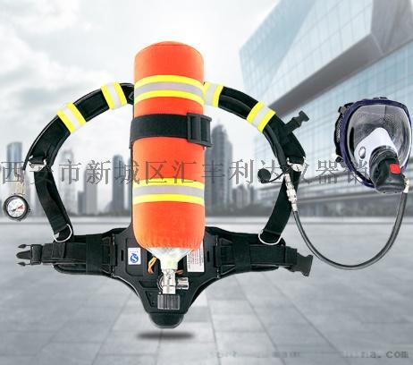 西安哪里有 带3C认证的正压式空呼吸器800257235