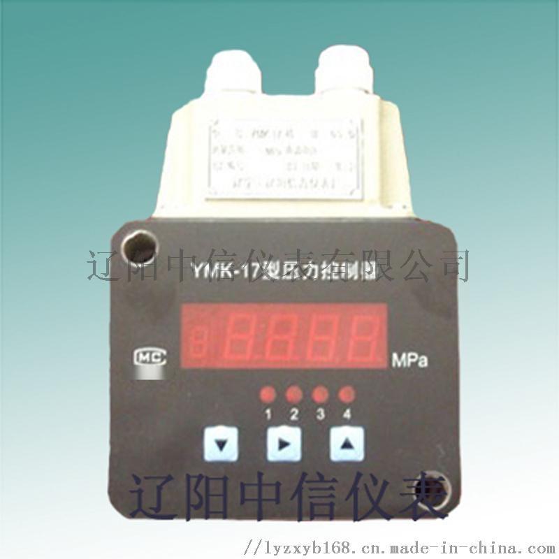 YMK-17数字显示压力控制器.jpg
