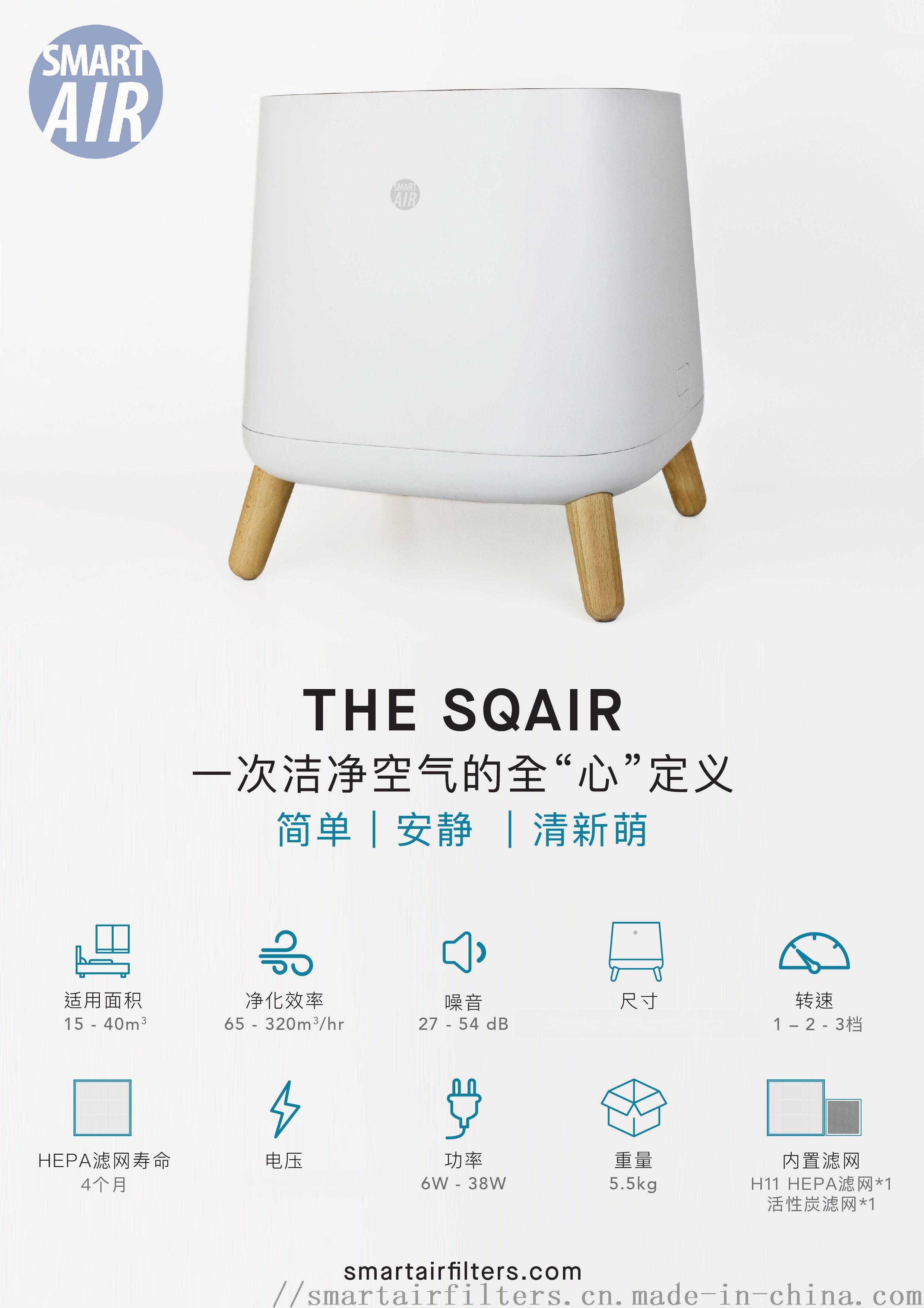 The Sqair Publicity Poster_CN.jpg