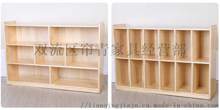 遵义幼儿园家具小床实木材质成都幼儿园家具厂家143228475