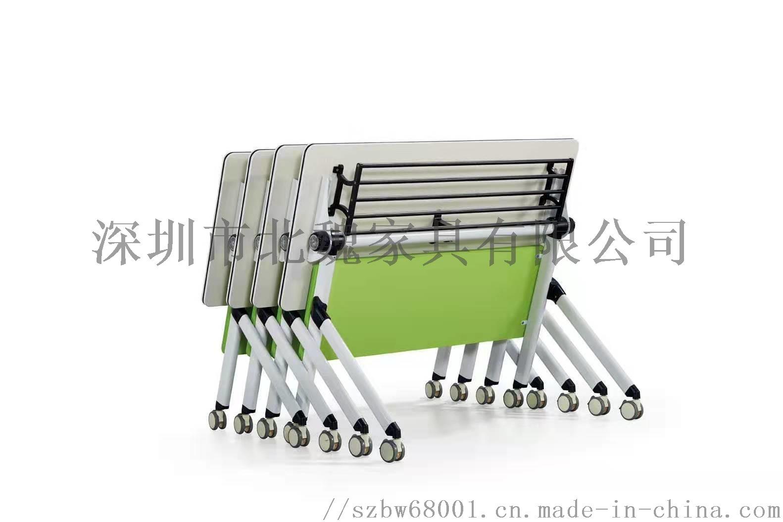 梯形书桌椅拼接梯形培训桌  组合课桌椅124366195
